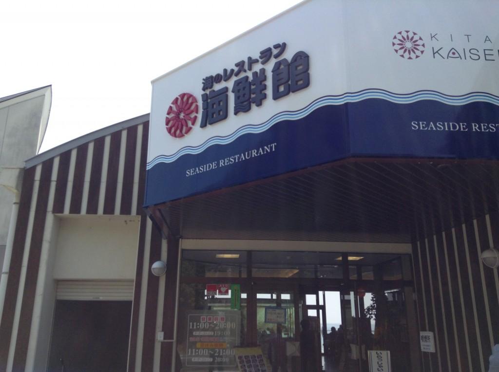 延岡市北浦町すみえ (19)