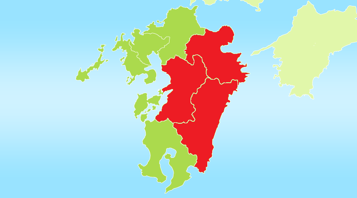 対応エリア 宮崎県、大分県、熊本県
