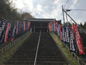 宮崎県美郷町北郷地区の宇納間地蔵尊階段です。