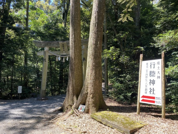 延岡市行縢山の入り口はこちらです。